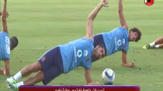 نشرة اخبار النادى الاهلى 19-9-2017 thumbnail
