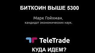 видео К2 Банк  — Bankir.Ru