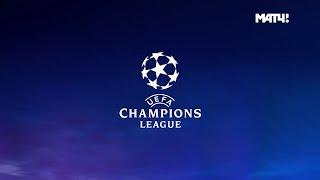 Лига чемпионов. Обзор матчей от 23.10.2018