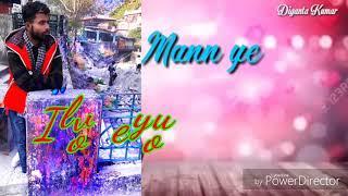 Gambar cover Mera Pyar