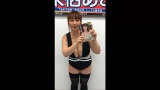 「溢れる果肉」 来栖あこ DVD kurusu ako.