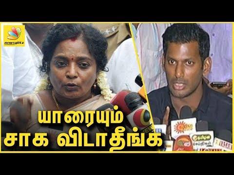 யாரையும் சாக விடாதீங்க : Tamilisai Soundarajan Expressed Grief at Ashok Kumar Suicide by Loan Shark