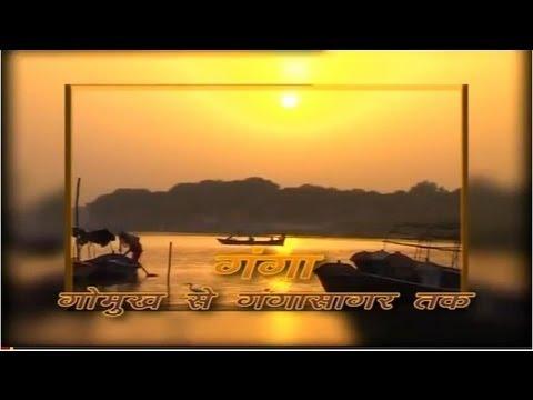 Ganga Gomukh Se Gangasagar Tak
