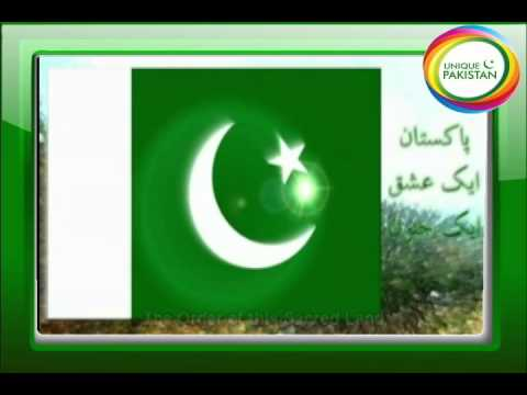 National Anthem of Pakistan- Unique Pakistan