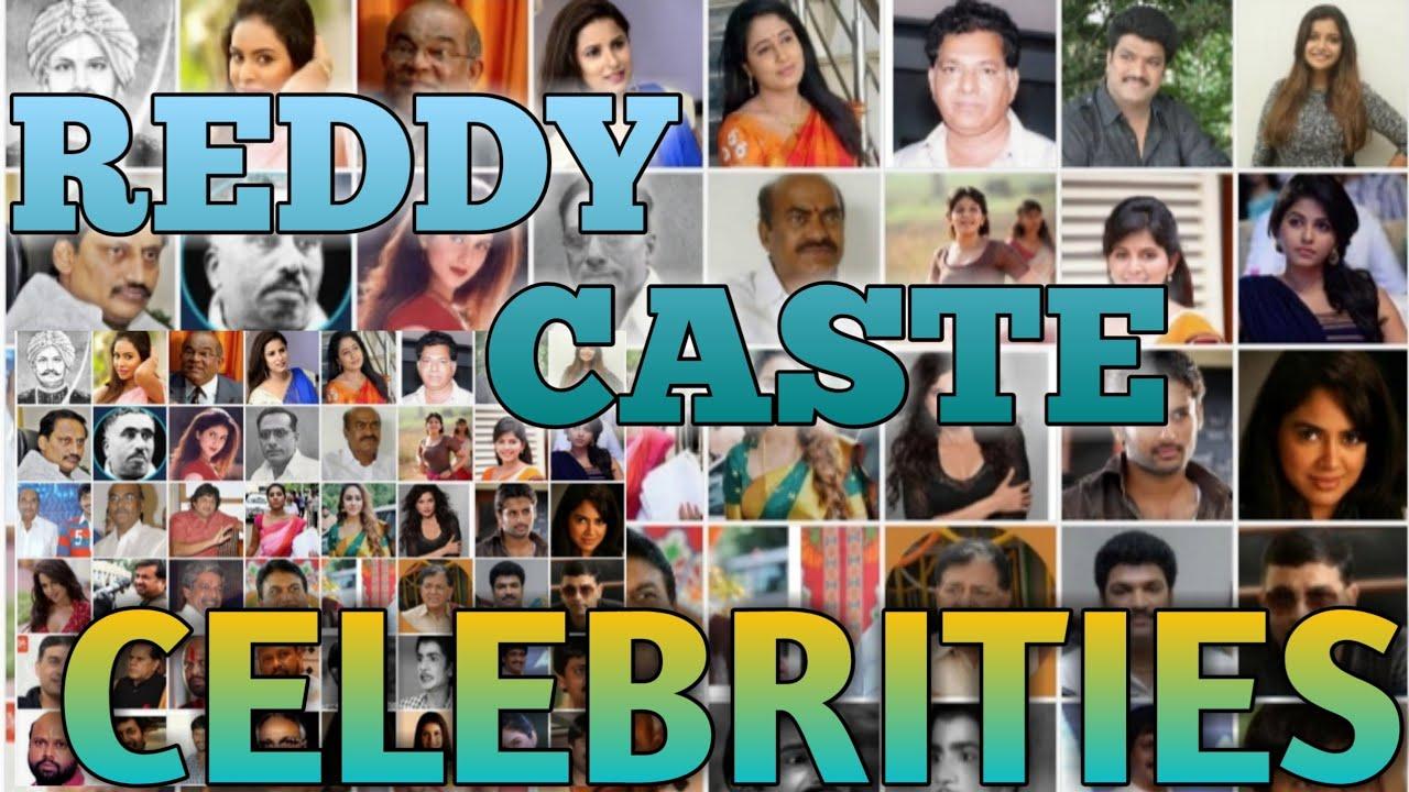 Reddy caste celebrities in tollywood ||Polimera tv
