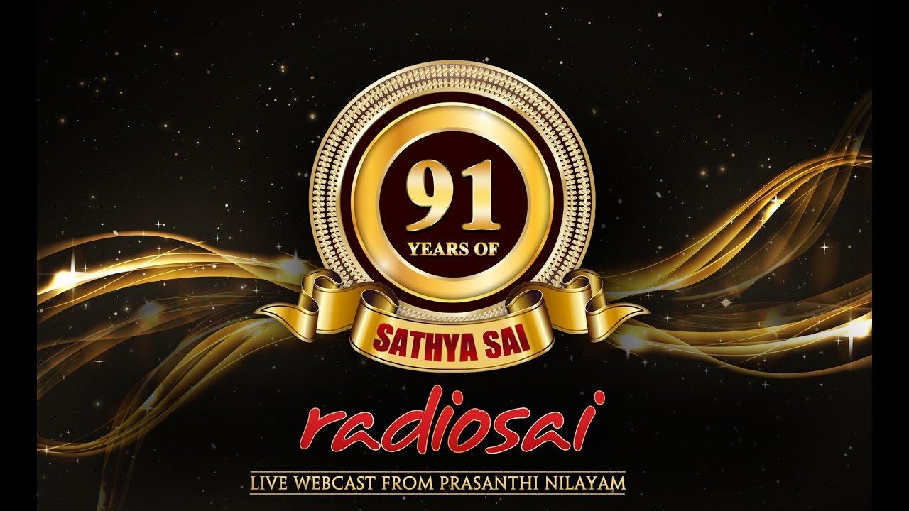 Global Akhanda Bhajan from Sai Kulwant Hall, Prasanthi Nilayam - 12 Nov 2016