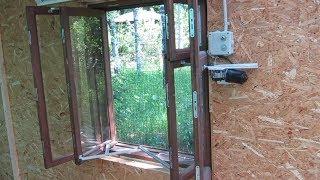 Электропривод окна в теплице своими руками
