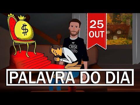 PALAVRA DE DEUS PARA HOJE, DIA 25 OUTUBRO | ANIMA GOSPEL