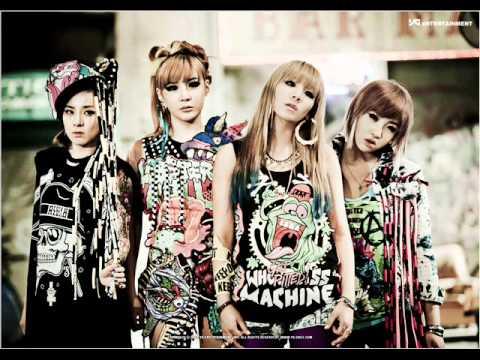 MP3 DL 2NE1  Ugly