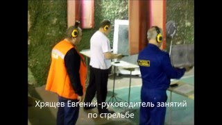 Обучение работников «ФГУП «Охрана»