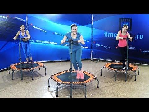 НОВОЕ! batufitness - танцевальный фитнес на мини батутах УРОК 1 с Женей Шарковой!