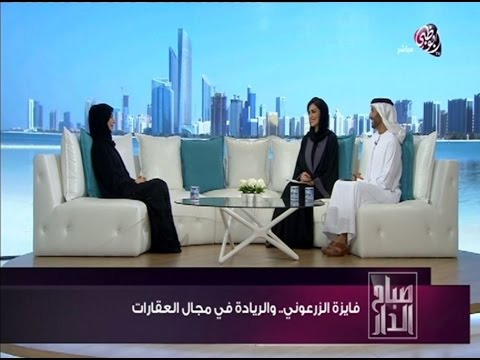 Abu Dhabi TV Interview - Infinite Dimensions Property Advisory (Full Video)
