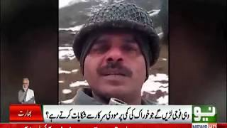 Watch the reality of Funny Indian Army, Yh Ham Sy Larain Gy??