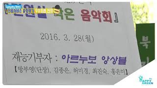 1월 2주_2017년 민원서비스 종합평가 우수기관 선정 영상 썸네일