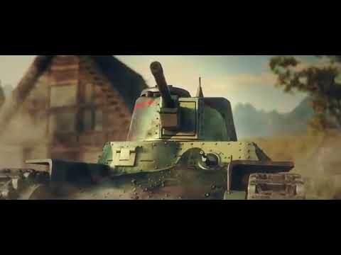 WOT - SEVEN NATION ARMY |