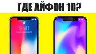 ПРОВЕРЬ СВОИ ЗНАНИЯ В ТЕХНИКЕ...