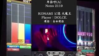 【BeatmaniaIIDX】とある鍵盤ゲーの運指を全力で集めてまとめてみた【BMS】