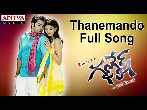 Thanemando Full Song II Ganesh Movie II Ram, Kajal Agarwal