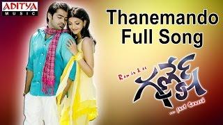 Thanemando Full Song II Ganesh Movie II Ram, Kajal Agarwal