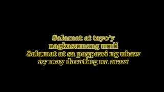The Dawn -  Salamat (LYRICS)