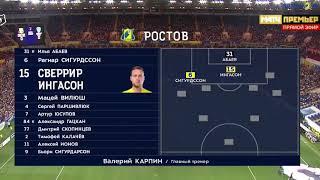 Ростов Ахмат