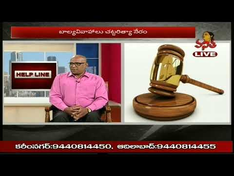 Helpline on Family Dispute Resolution, Legal & Family Counselling || Helpline || VanithaTV