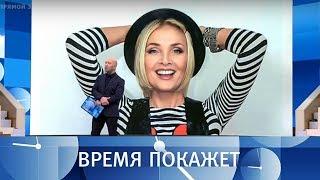 Лайма Вайкуле о Крыме. Время покажет. Выпуск от 13.08.2018