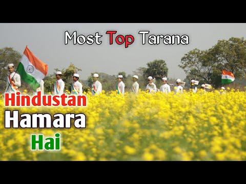 Ye Hindustan Hamara Hai, a beautiful poem. Urdu Islamic Song(Tarana), Vocal Version.