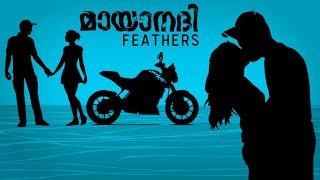 Mayanadhi Climax Scene Recreated | Shadow Drama | Feathers