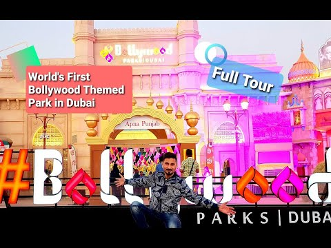 Bollywood Parks Dubai -Full Tour | Dubai parks & Resorts l Apna Punjab Mela 2020