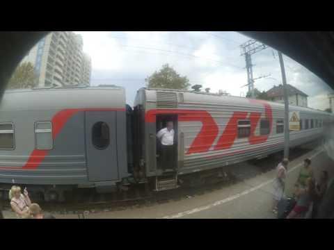 окружающим успевает поезд спб туапсе отзывы духами необходимо