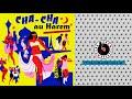 Thumbnail for Zina Nahid - Danse du Sud