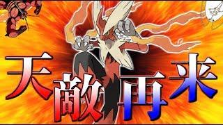 【ポケモンUSUM】虫格闘で潜ったらバシャーモに〇された【ゆっくり実況】