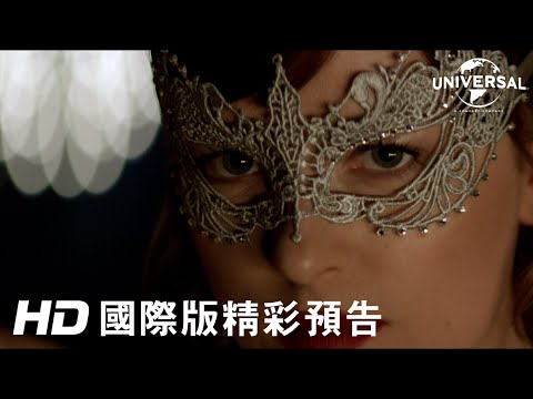 格雷的五十道陰影 Fifty Shades of Grey
