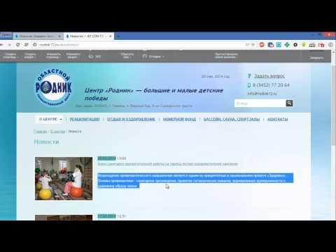 Ремарк — Редактирование сайта на системе 1С-Битрикс на примере добавление новости