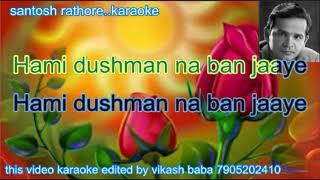 suno sajna papihe ne || lata karaoke