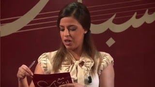 """""""مع الشباب"""" : قراءة متقاطعة للمشهد السياسي بالمغرب"""