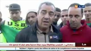 إتحاد بسكرة يعزز صدارته والمدرب يؤكد أحقيته في الصعود دون الكو...