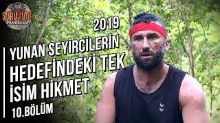 Kader Erken Mi Elendi |Survivor Panorama | 10. Bölüm