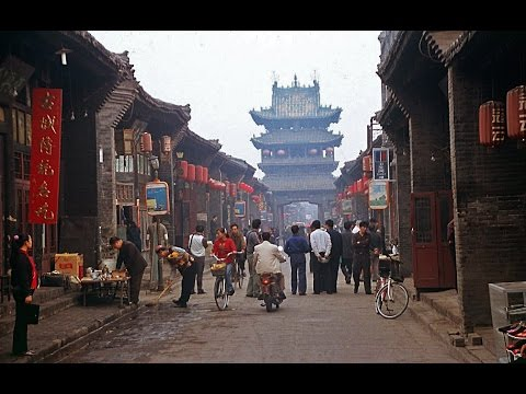 Pingyao Ancient City 平遥古城 China