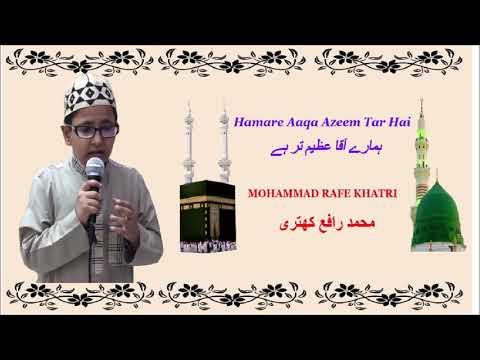 EXCLUSIVE! Hamare Aaqa Azeem Tar Hai By MOHAMMAD RAFE KHATRI