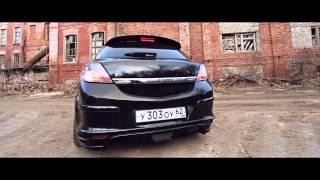 Обвес Rieger для Opel Astra H GTC | Эгоист-Тюнинг