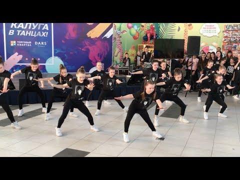 TODES-Калуга, выступление в ТРЦ Торговый квартал, 14.04.2018