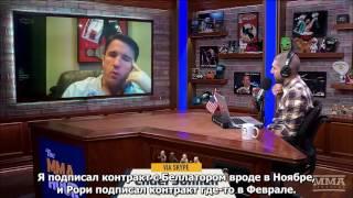 Чел Соннен о бое с Рори МакДональдом