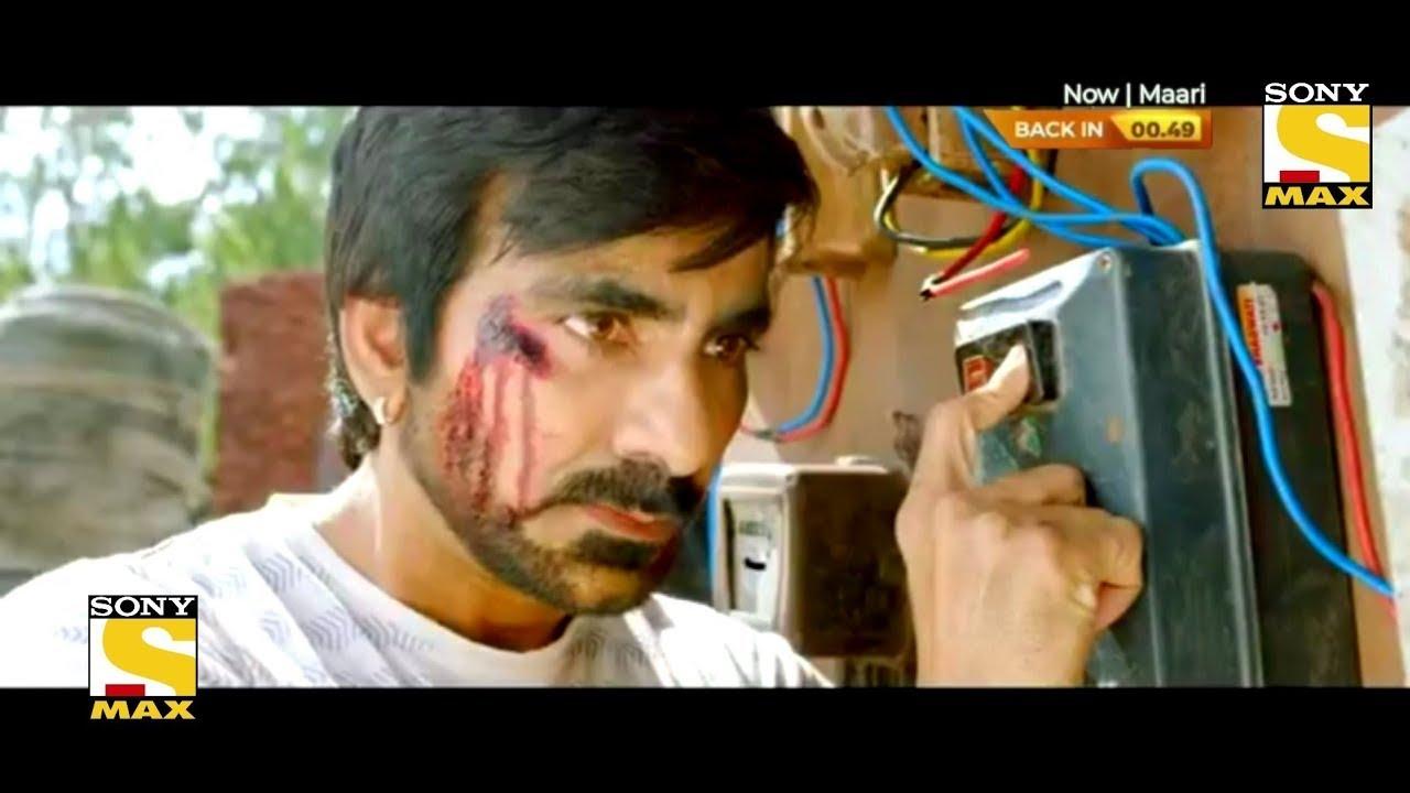 Download Raja The Great - Ravi Teja Movie Hindi Dubbed telecast Updates | Raja The Great Hindi Trailer |