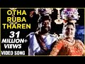 Tamil Item Songs video
