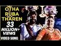 Otha Ruba Tharen - Naattu Purapaatu - Khushboo