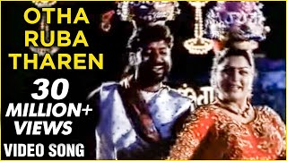 old tamil kuthu songs