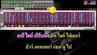 Burn it down เวอร์ชั่นภาษาไทย -_Faydee & Ahzee