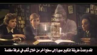 the Islamic civilization .أفضل فيلم عن الحضاره الاسلاميه *مترجم